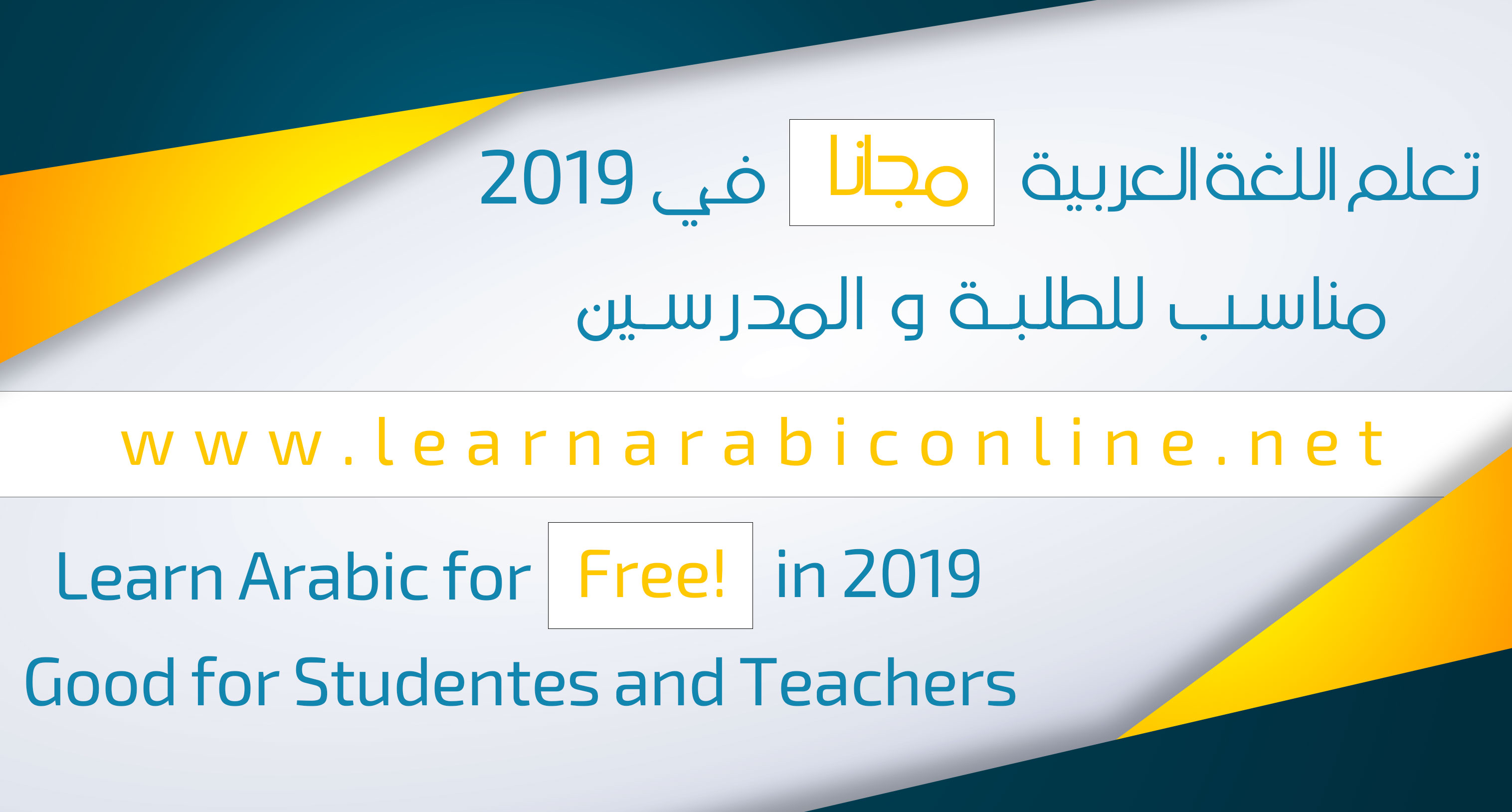 banner-learn-arabic